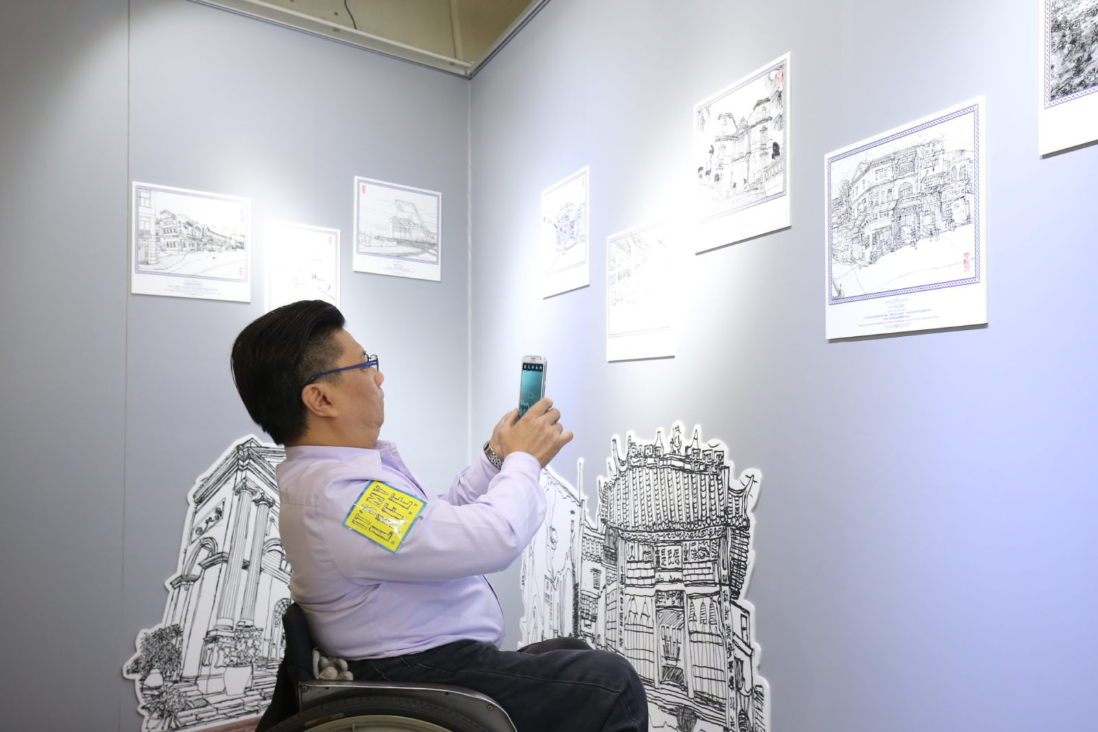 Arts and Handicrafts of People with Disabilities
