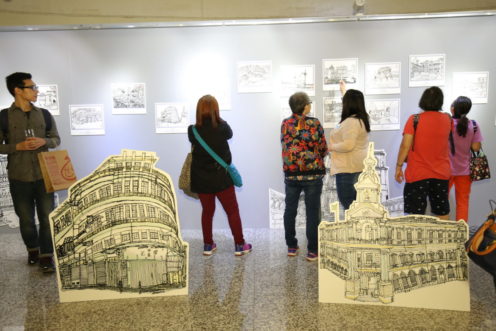 Exhibition - Arts and Handicrafts of People with Disabilities