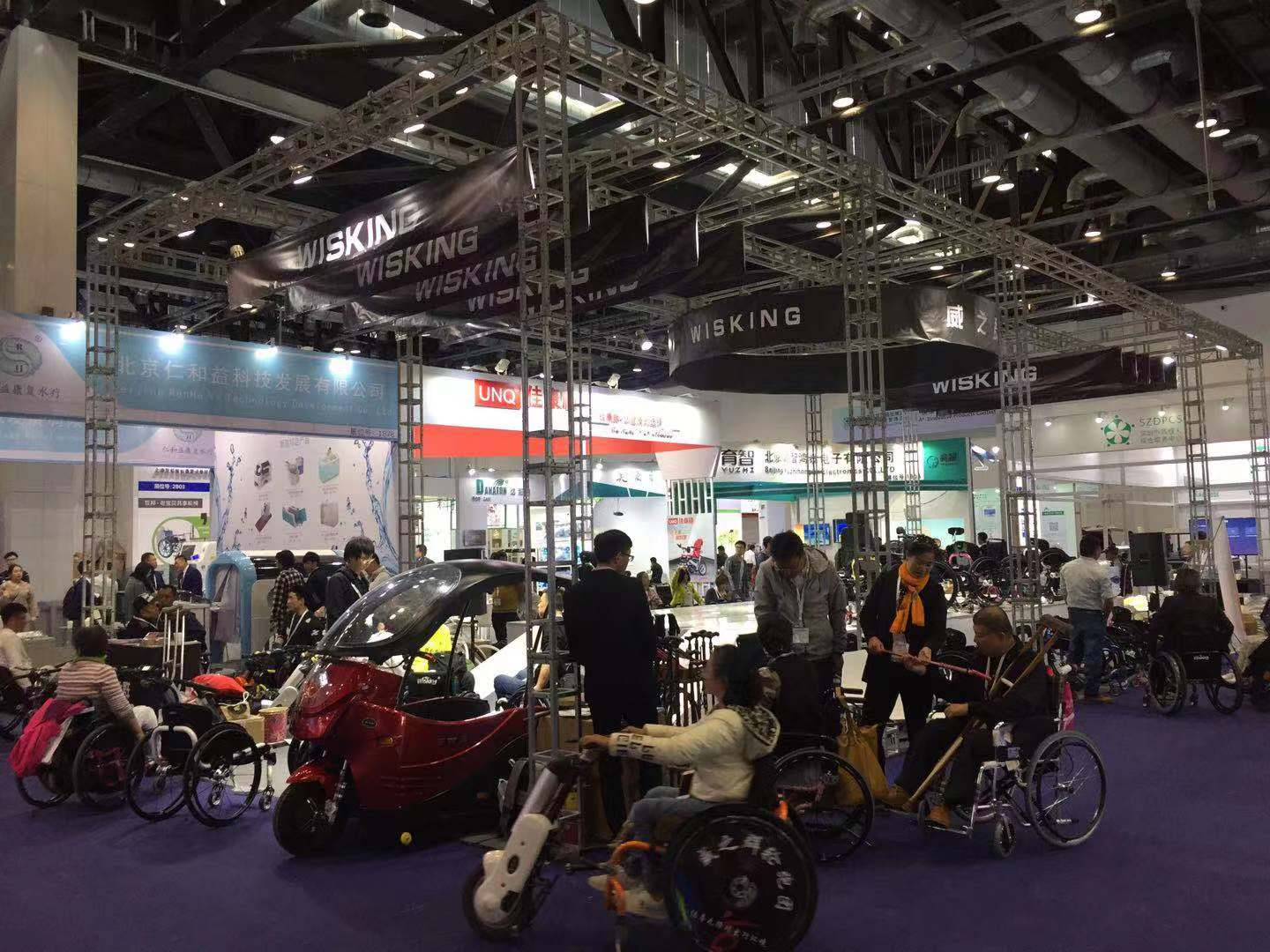 Assistive Device Exhibition