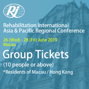 Group: Residents of Macau / Hong Kong 港澳团体 ( 10 people or above 10人或以上)