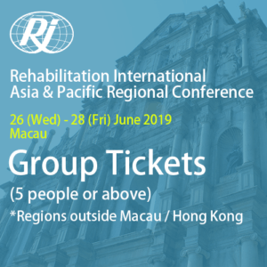 Group: Regions outside Macau / Hong Kong 內地/海外团体 (5 people or above 5人或以上)