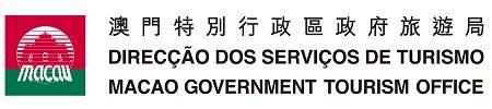 旅遊局 Macao Government Tourism Office