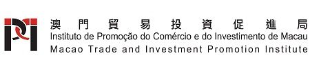 澳門貿易投資促進局 Macao Trade and Investment Promotion Institute